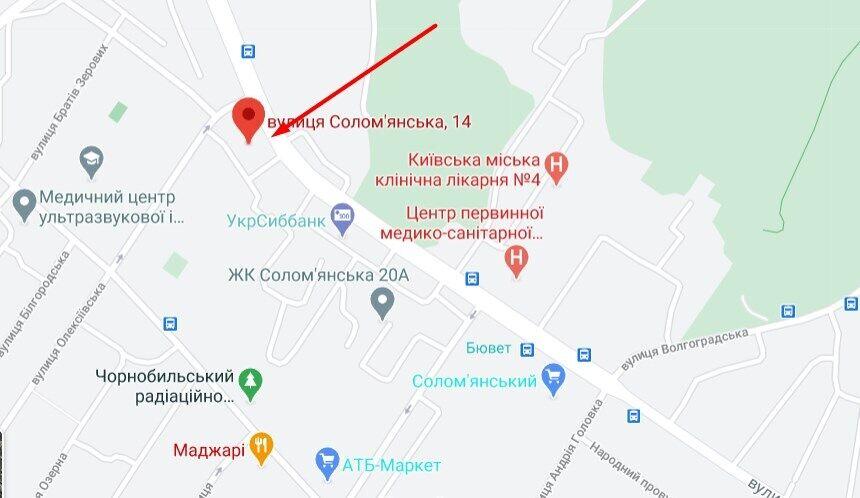 Ограбление произошло в районе дома №14 по улице Соломенской в Киеве.