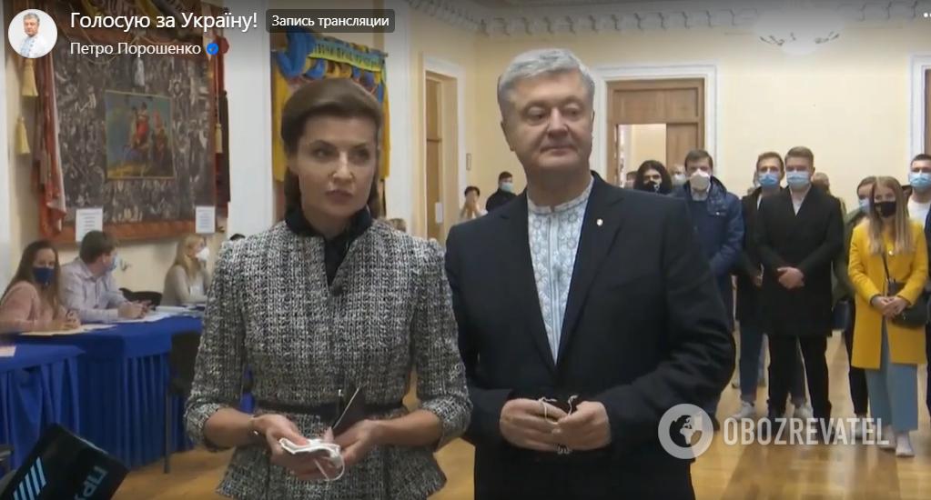 Петро і Марина Порошенко проголосували на виборах