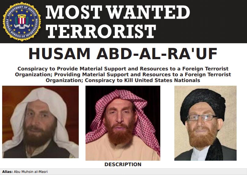 Повідомлення ФБР про розшук терориста