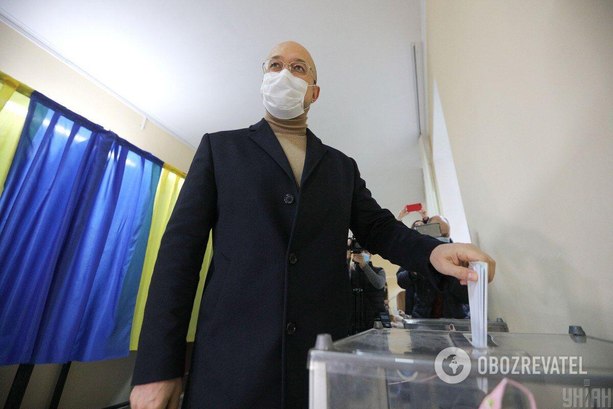Денис Шмигаль поїхав голосувати до Львова.