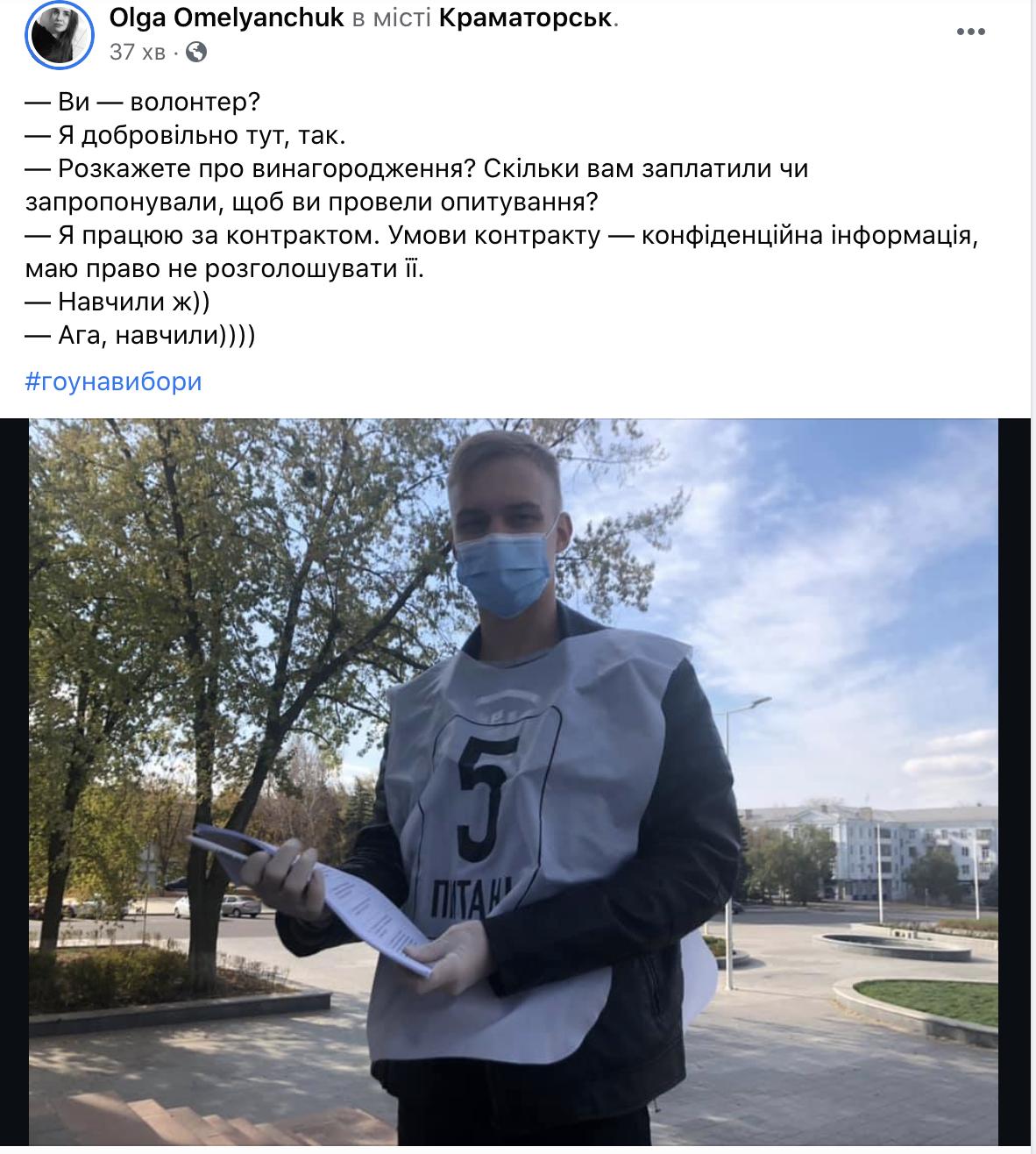 Волонтер в Краматорске отказался сказать, сколько ему заплатят