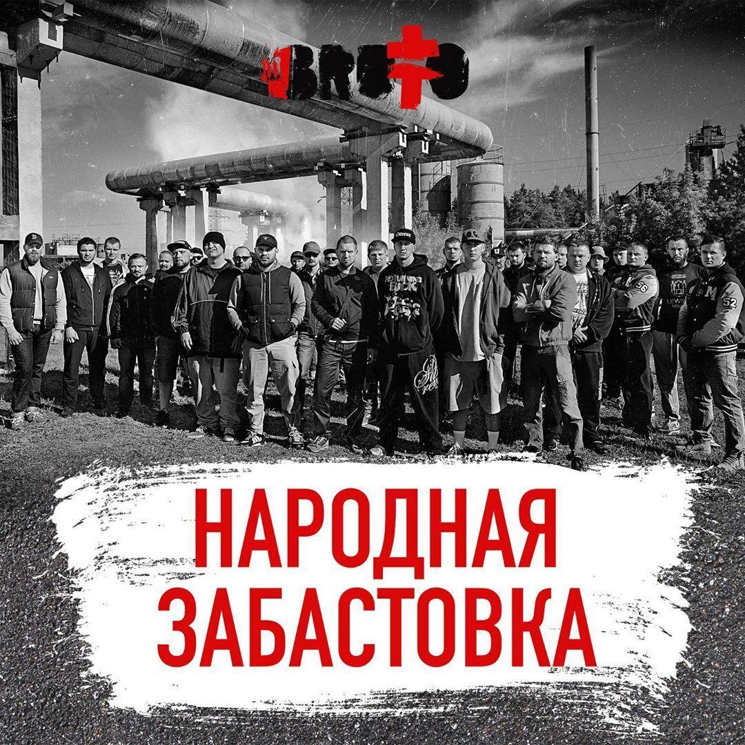 """Михалок отказался выступать в Беларуси из-за """"преступного режима Лукашенко"""""""