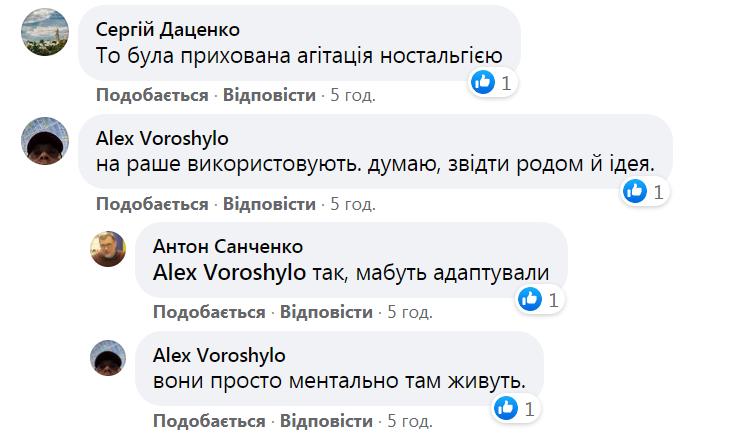 Бюллетень на местных выборах в Украине