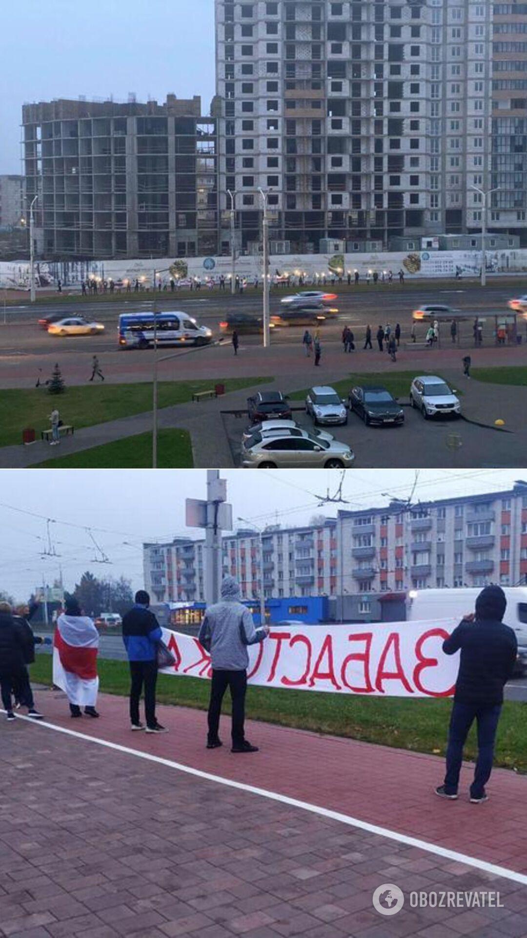Цепи солидарности в Минске