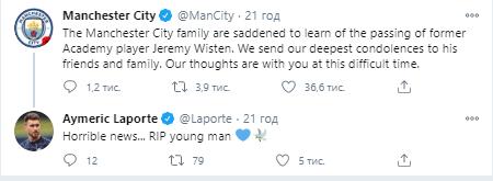 """""""Манчестер Сіті"""" та Емерік Ляпорт висловили співчуття сім'ї Джеремі Вістена"""