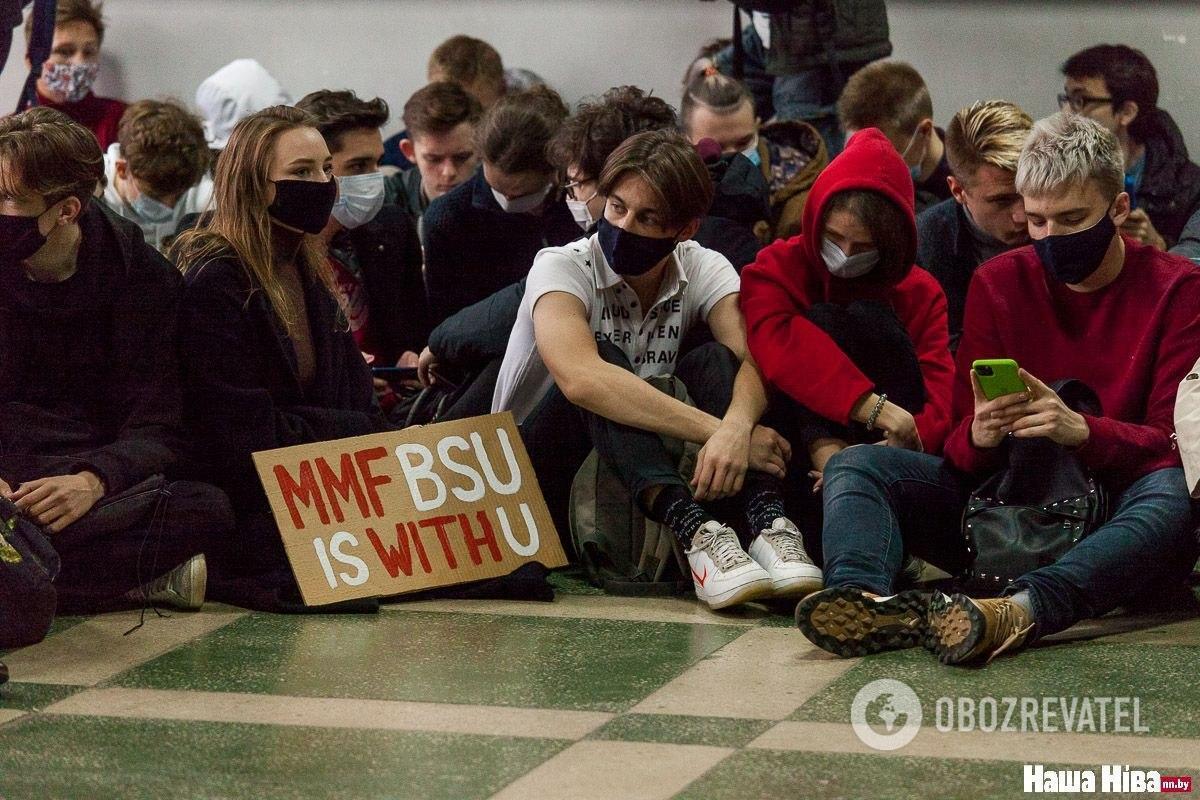 Протест студентов БГУ