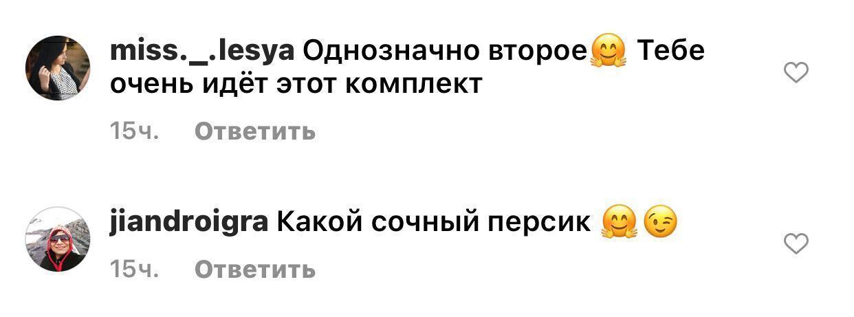 Новые фото Милы Кузнецовой вызвали восторг у поклонников