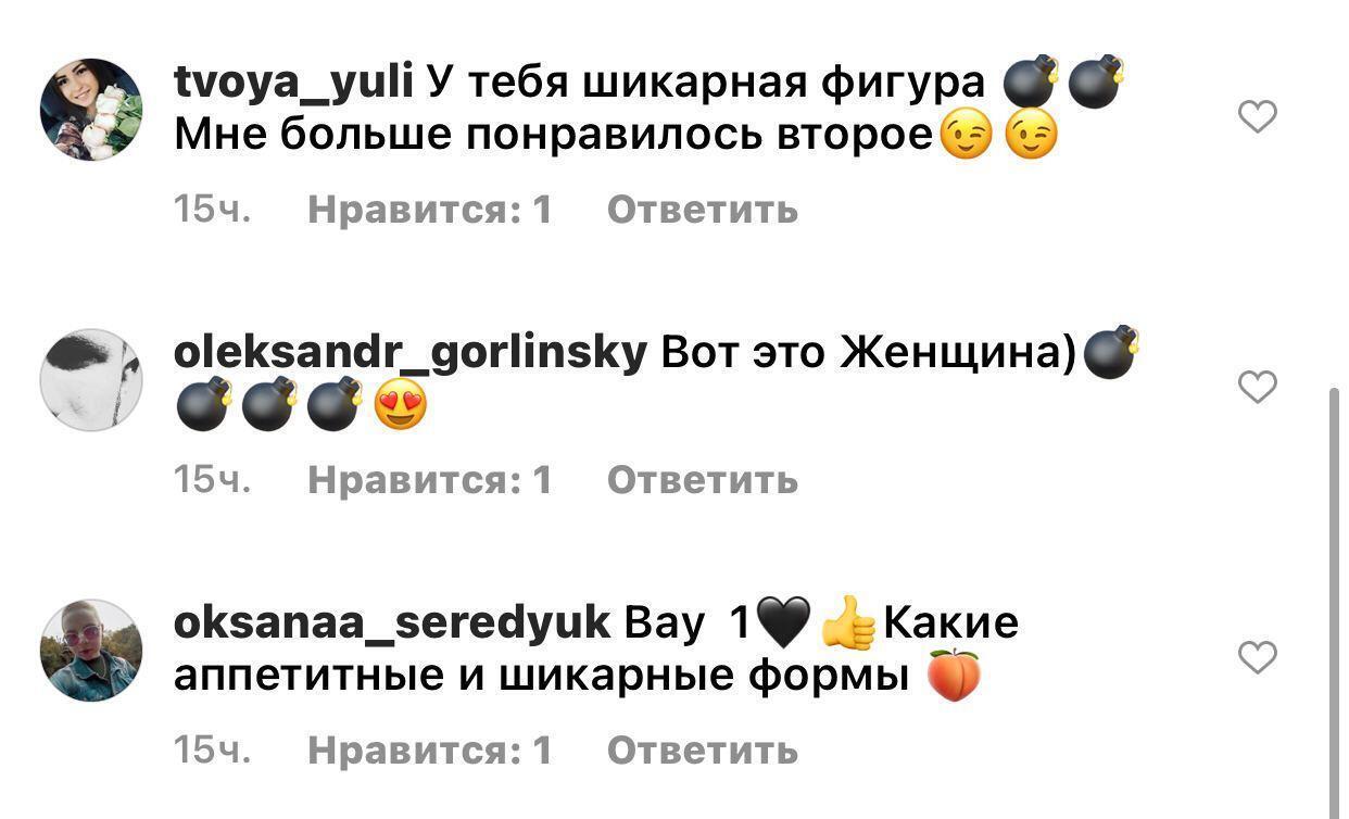 Фанаты засыпали Милу Кузнецову комплиментами