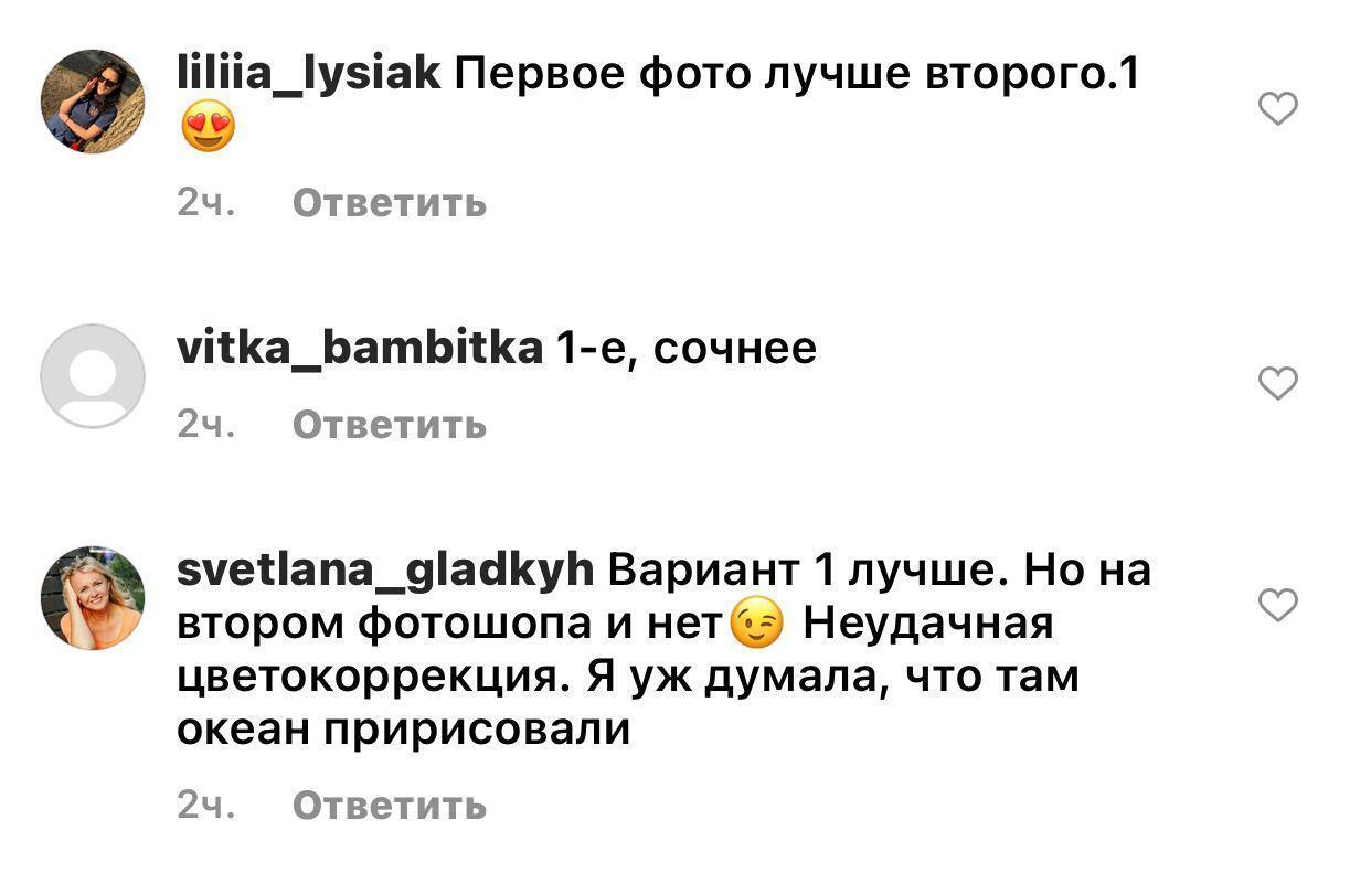 Пользователи сети в восторге от фигуры Луценко без ретуши