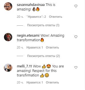 Фанати захопилися тим, як Яніта Янчева змінилася за 10 років