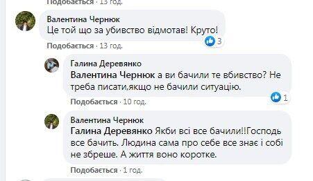 """Засуджений за вбивство Лозінський очолить ОТГ: чому народ повертає """"феодала"""" і бачить у ньому благодійника"""