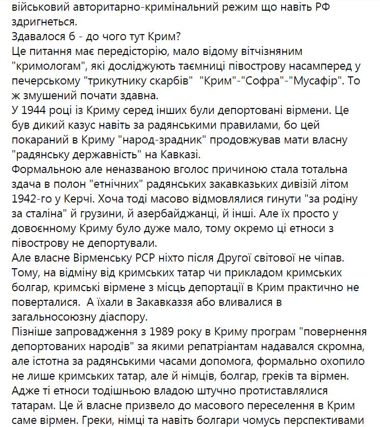 Борис Бабий