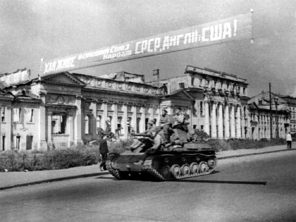 Освобожденный Харьков, август 1943 года