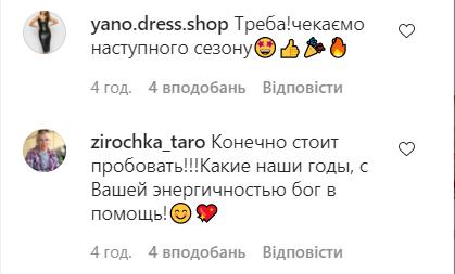 """Ольга Сумська заговорила про повернення на шоу """"Танці з зірками"""""""