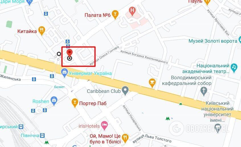Конфлікт стався в Шевченківському районі біля цирку.