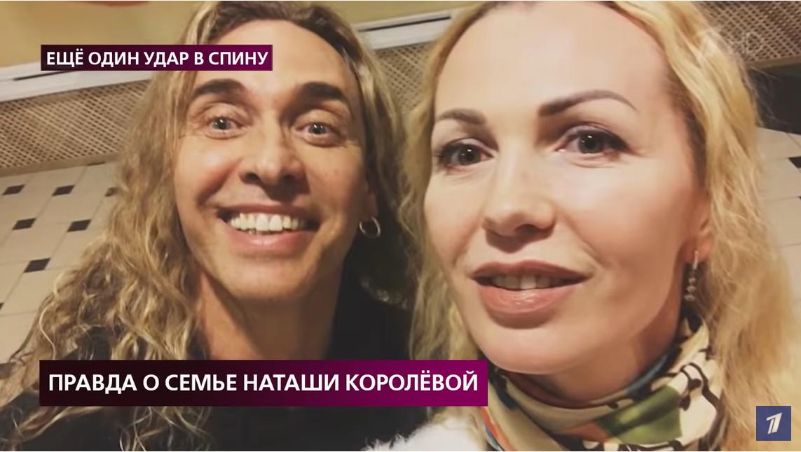 Сергей Глушко (Тарзан) и Ксения Чернова