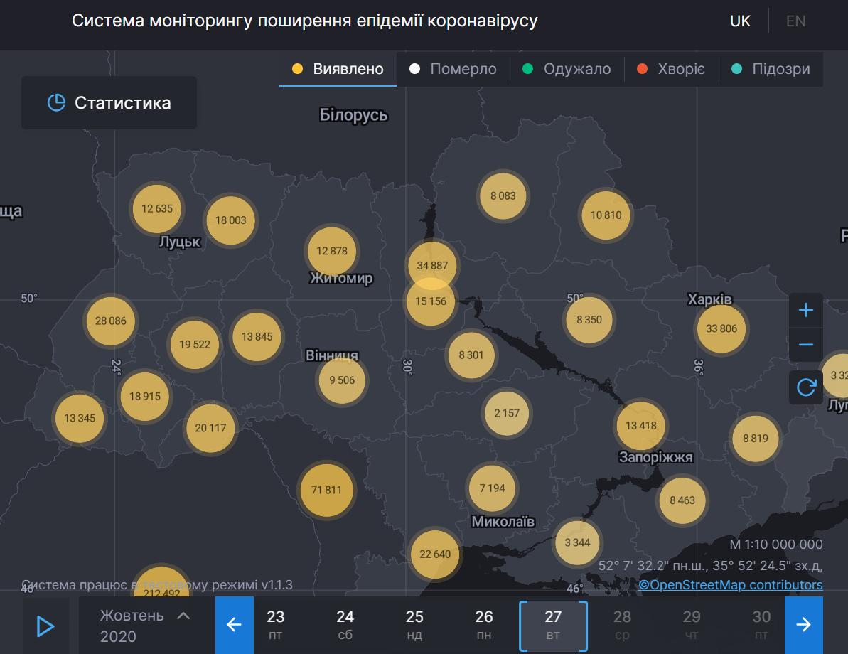 Статистика по COVID-19 в Украине.