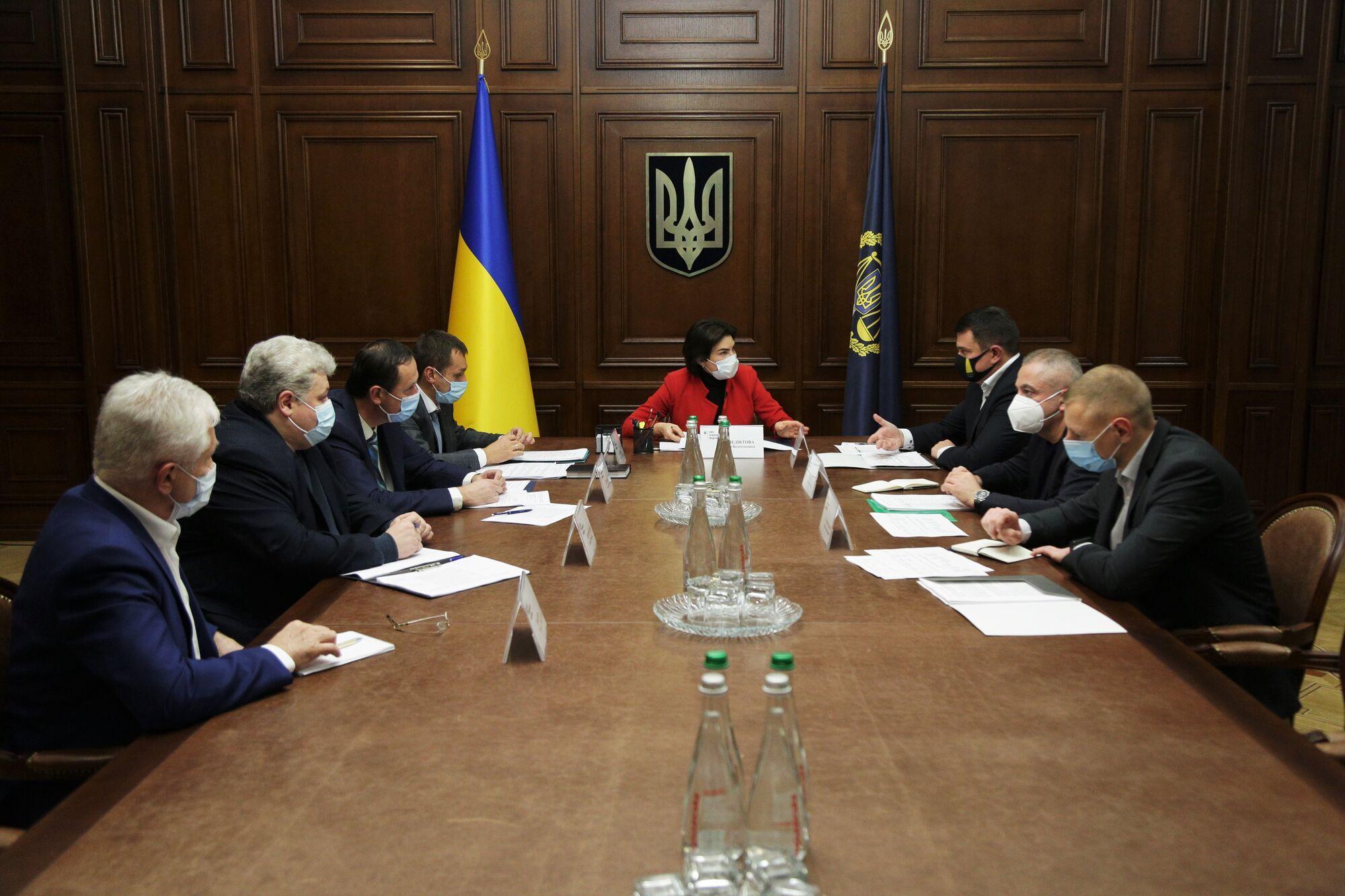 Венедиктова собрала совещание с руководством антикоррупционных органов