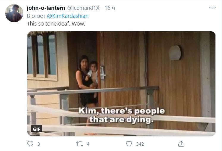 Ким Кардашьян попала в скандал из-за фото с вечеринки в честь дня рождения