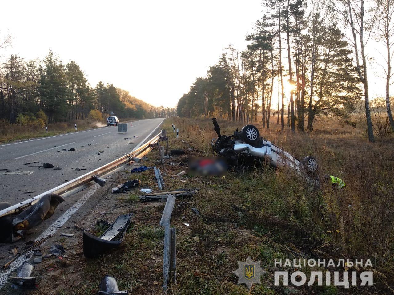 20-летний водитель Audi влетел в отбойник