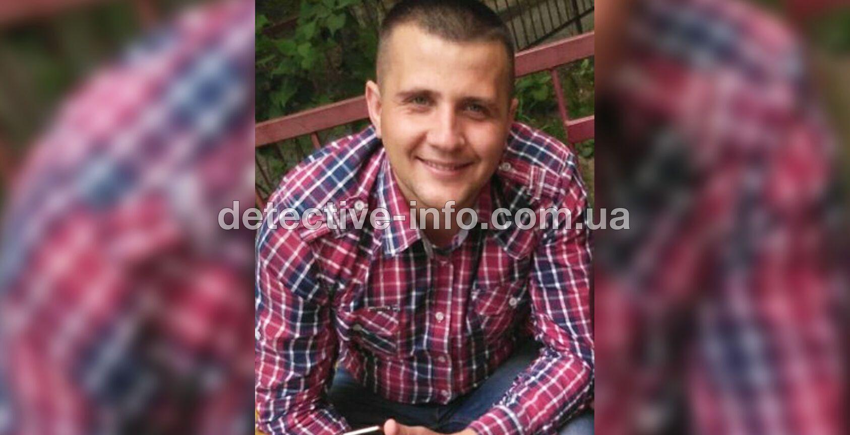 Освобожденный из-под стражи экс-оперуполномоченный Ярослав Леваднюк