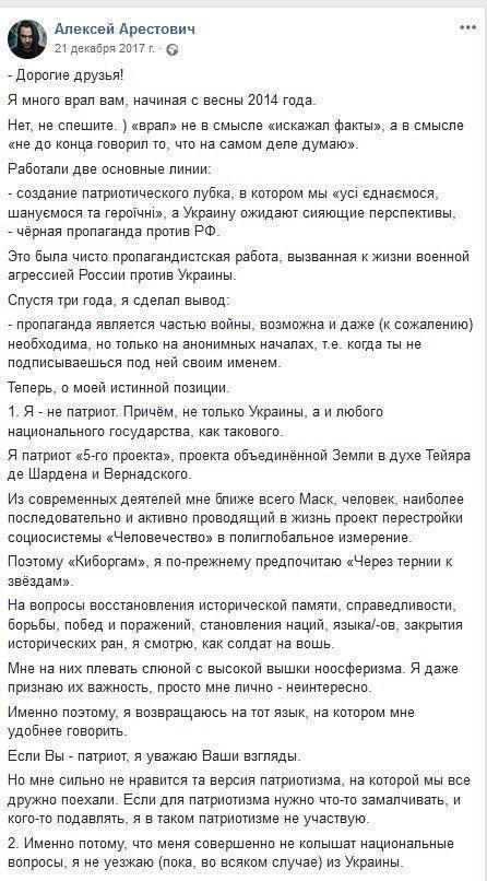 """Люсенька из """"Мухтара"""", много врал и не патриот: кто такой новый спикер украинской делегации в ТКГ"""
