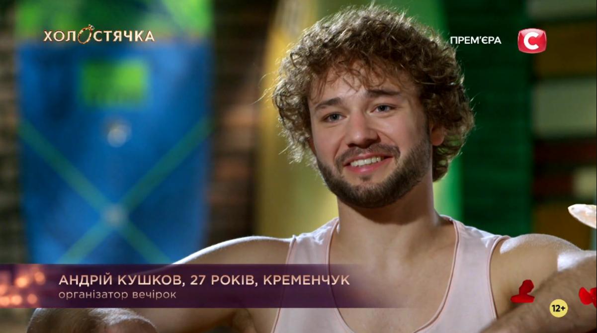 Андрій Кушков