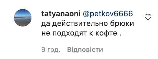 Олена Зеленська викликала хвилю критики своїм вбранням.