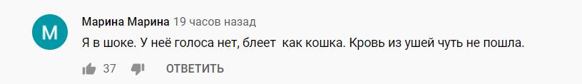"""Александру Будникову раскритиковали из-за участия в шоу """"Голос"""""""