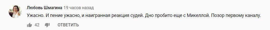 Александру Будникову засыпали гневными комментариями