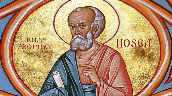 Святой пророк Осия