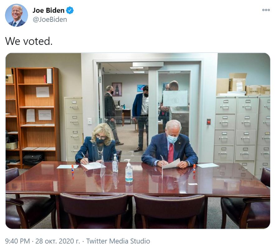 Кандидат в президенты досрочно проголосовал.