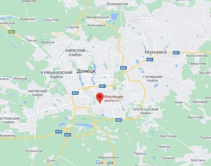 """""""Ізоляція"""" в Донецьку."""