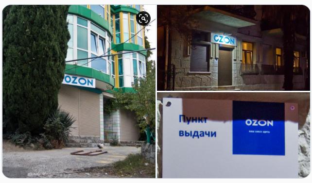 Новини Кримнаша. Засіяли ви українську землю сльозами. Пожинати довго будете