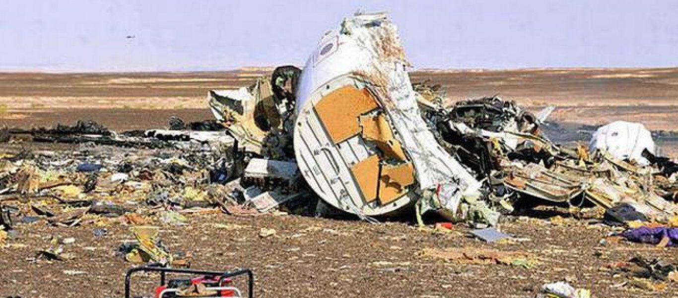 За даними слідства, авіакатастрофу A321 спричинив вибух у літаку