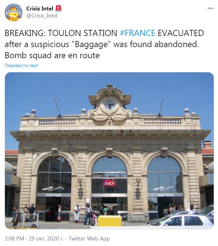 Угроза теракта в Тулоне