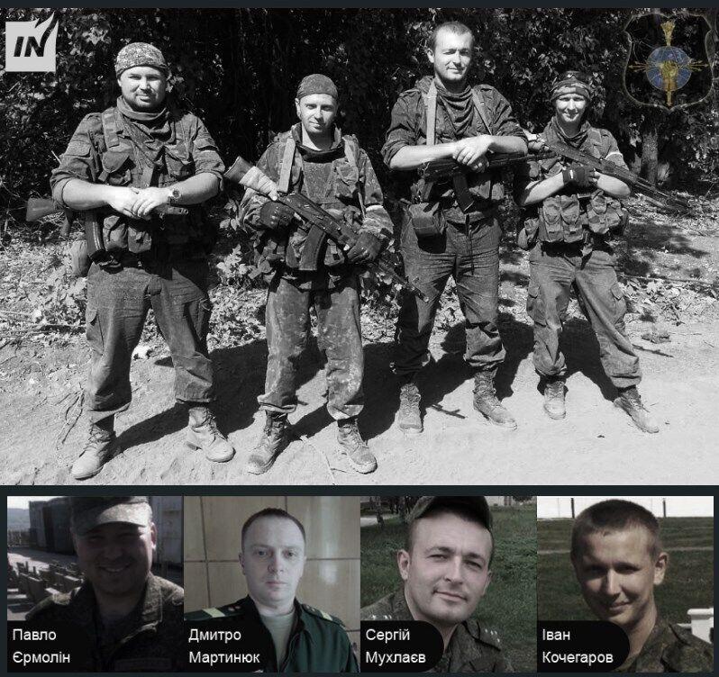 Идентифицированы новые военные РФ, воевавшие на Донбассе.