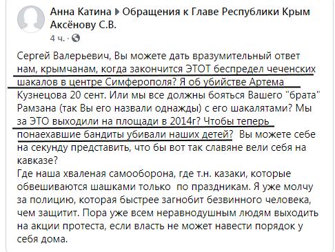 Новости Крымнаша. Эпидемия всеобщей, бессовестной лжи