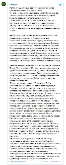 """""""Ополченец"""" и беглый коммунист заявили о катастрофических последствиях правления главаря """"ДНР"""""""