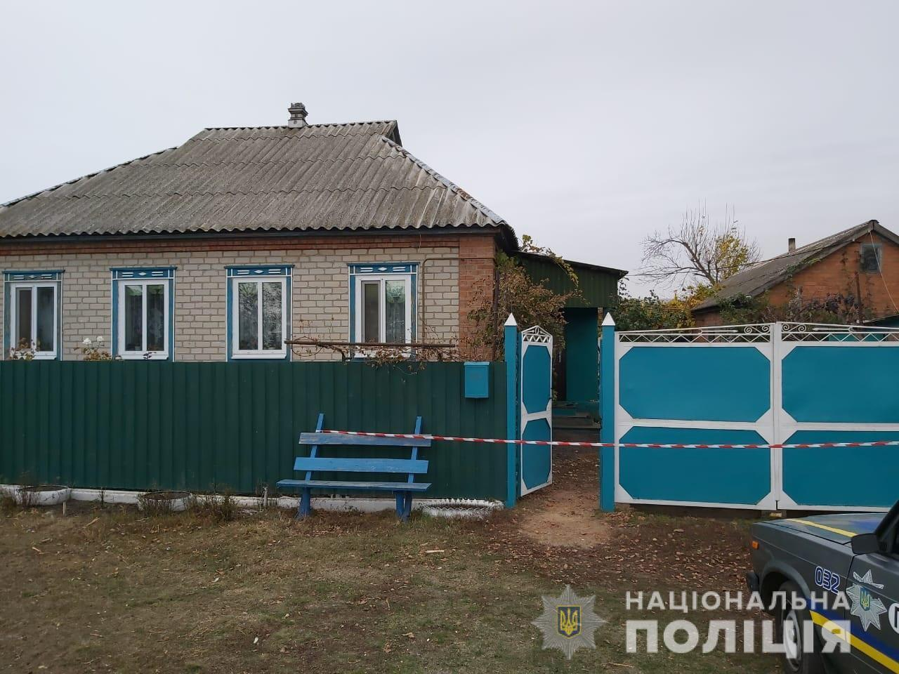 Дом, в дворе которого прогремел взрыв