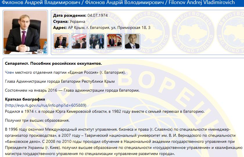 Новости Крымнаша. Всех бы крымчан собрать, погрузить в вагоны - и в Норильск (с)