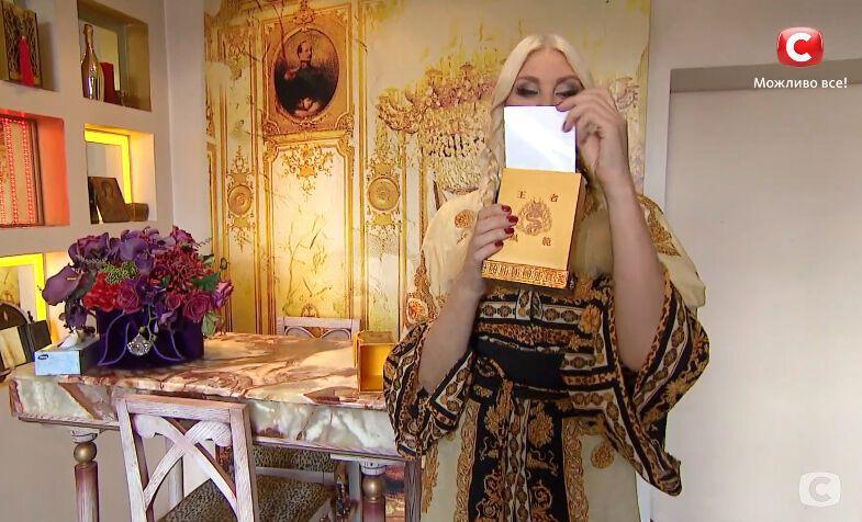 Ведущая Вольнова показала коробочку для исполнения желаний