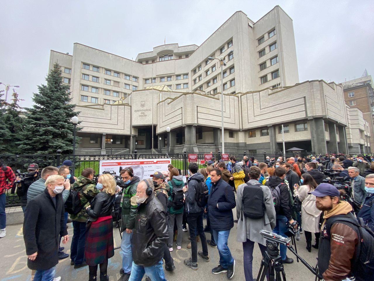 Под КСУ собрались несколько сотен человек