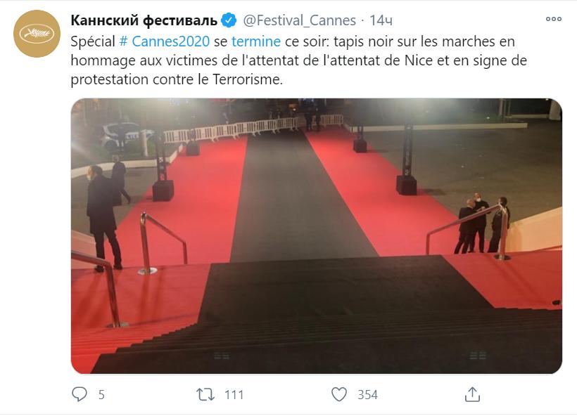 Каннский кинофестиваль расстелил черную ковровую дорожку в память о жертвах теракта в Ницце