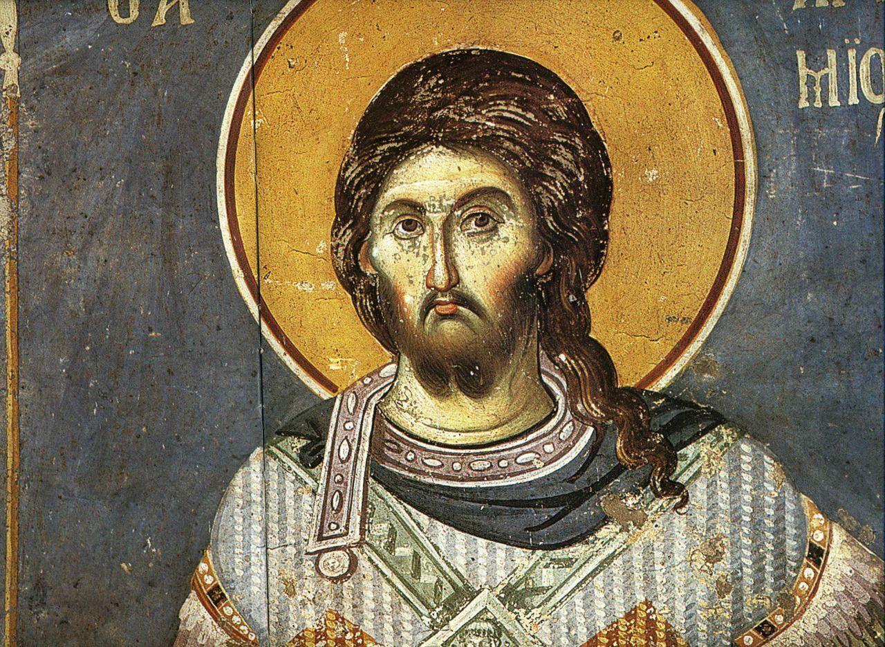Святий Артемій Антіохійський