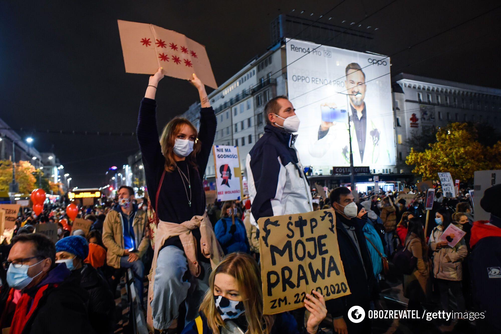 Люди висловили свій протест масштабною акцією.