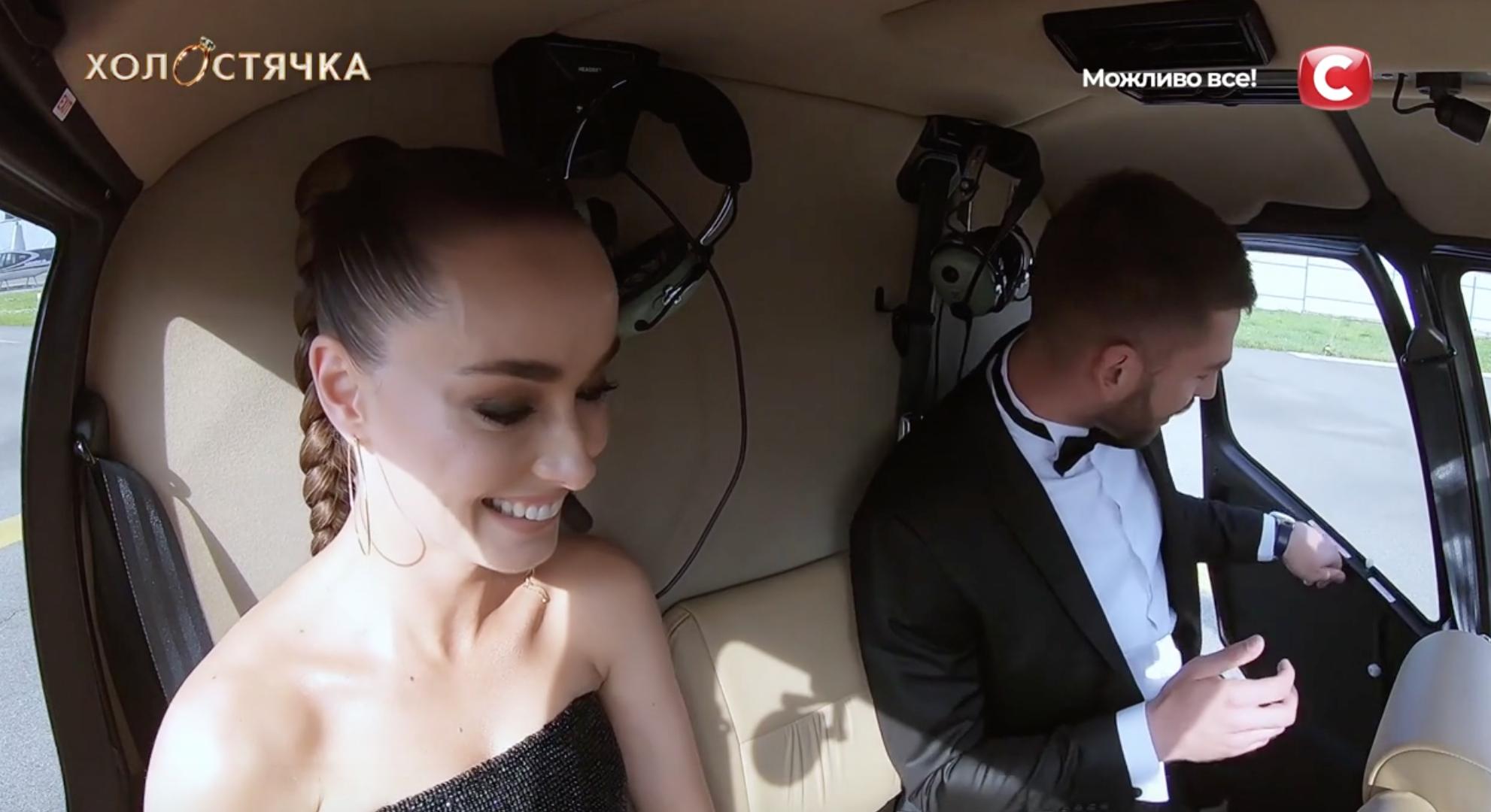 Ксения Мишина и Андрей Рыбак прилетели на свидание на вертолете
