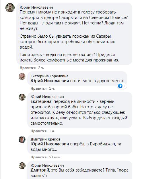 Новости Крымнаша. Уже боюсь говорить, что я из Крыма