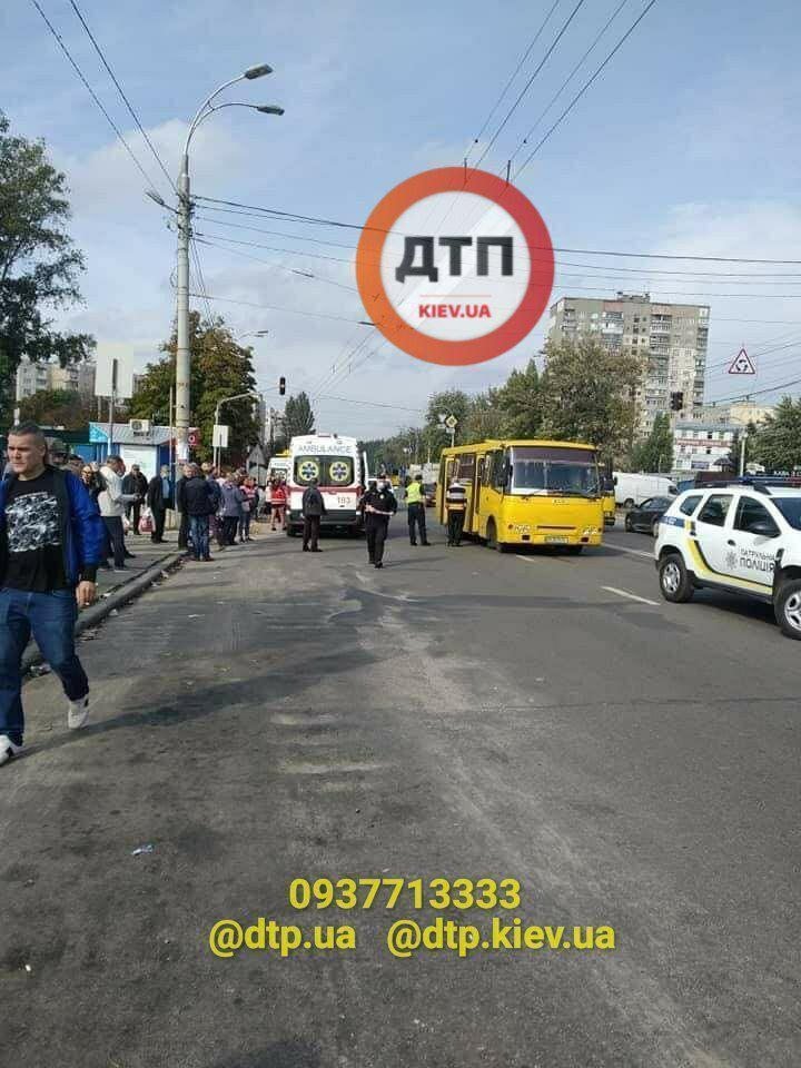 Зіткнення відбулося на проспекті Свободи, 20 у столиці