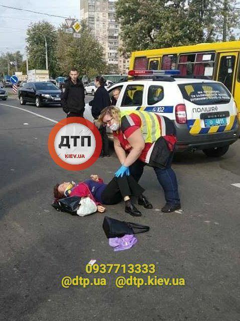 Двоє постраждали, жінка у важкому стані